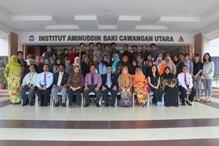foto kerjasama internasional UAD dengan Universitas Utara Malaysia dan Institut Aminuddin Baki Malaysia